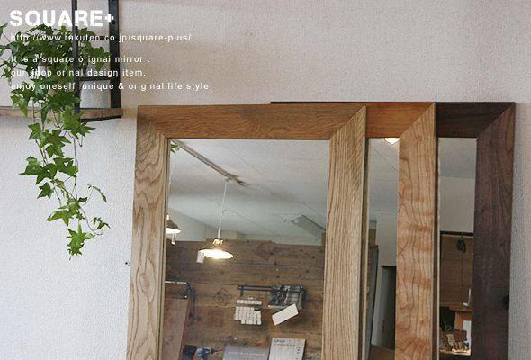 無垢,木製,ミラー,壁掛け,ウォール,オーク