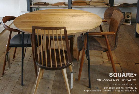 鉄脚,丸テーブル,製作 販売 Webショップ,