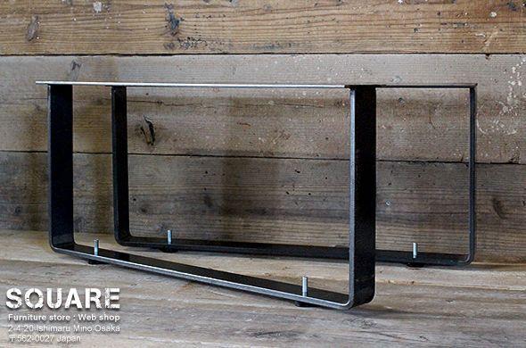 ちゃぶ台,ローテーブル,鉄脚,鉄足,パーツ,丸い,カーブ,販売,オーダー 製作,通販