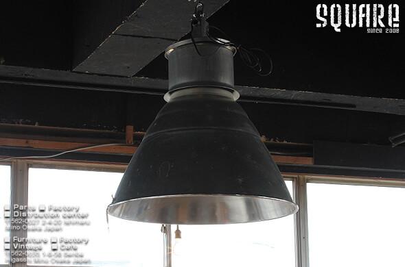 ビンテージ,ヴィンテージ,ランプ,ライト,ペンダント,店舗什器,旧共産圏,チェコ,