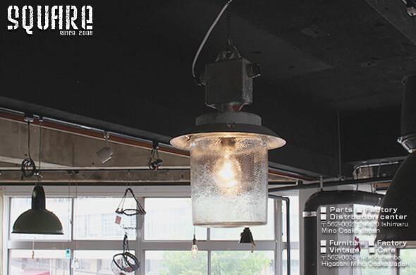 ビンテージ,ヴィンテージ,インダストリアル,ランプ,ライト,照明器具,店舗什器,旧共産圏,