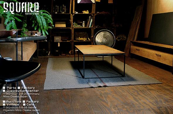 アイアン,無垢木,ローテーブル