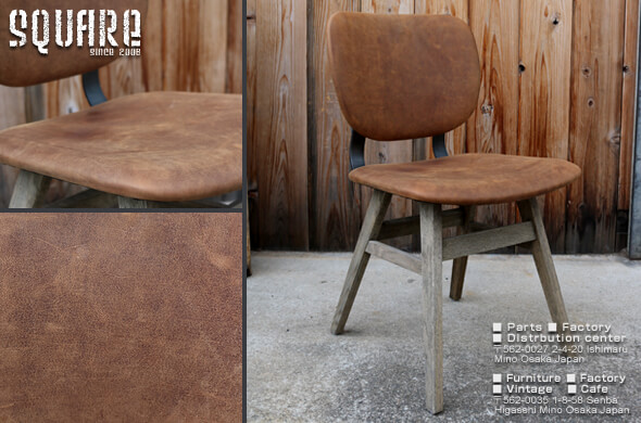 ブランキーチェア,BLANKEY chair,レザー,本革,黒,茶,ブラウン,ブラック,