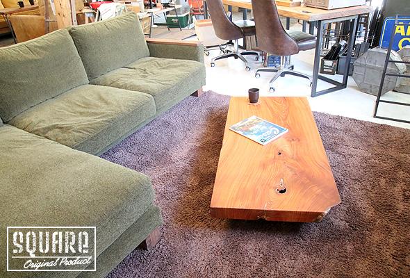 無垢,天然木,一枚板,天板,ローテーブル,ケヤキ,