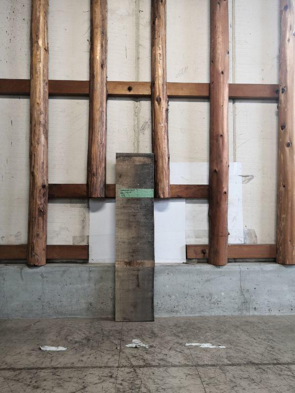 画像1: ≪未加工≫無垢一枚板 タモ W943×D220×t35 (1)