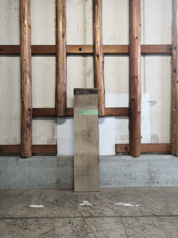 画像1: ≪未加工≫無垢一枚板 タモ  W943×D230×t35 (1)