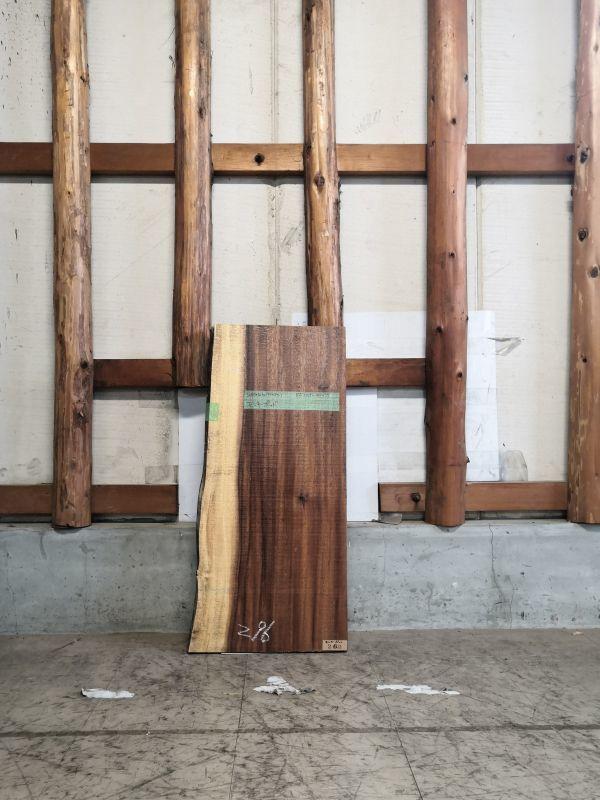 画像1: ≪未乾燥≫無垢一枚板 モンキーポッド  W855×D375~415×t35 (1)