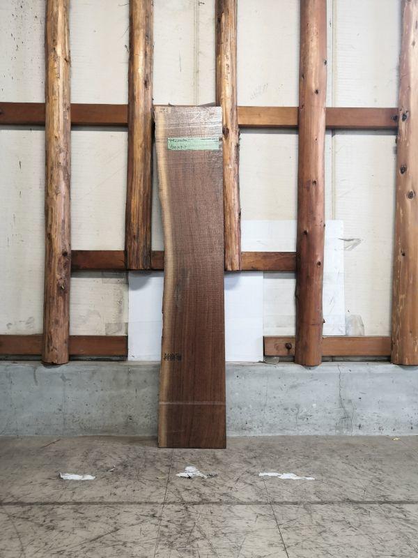 画像1: ≪未加工≫無垢一枚板 ウォールナット  W1340×D235~275×t47 (1)