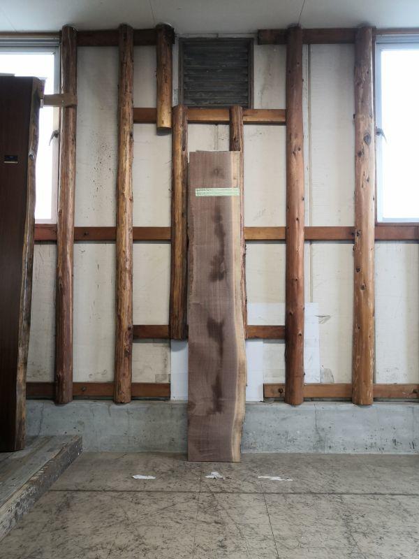 画像1: ≪未加工≫無垢一枚板 ウォールナット  W1845×D305~345×t30 (1)
