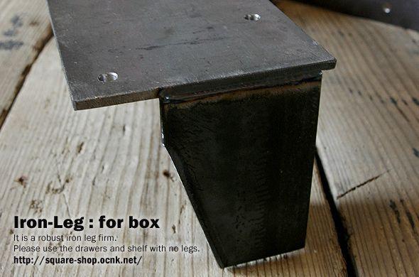 鉄脚,アイアン,DIYパーツ