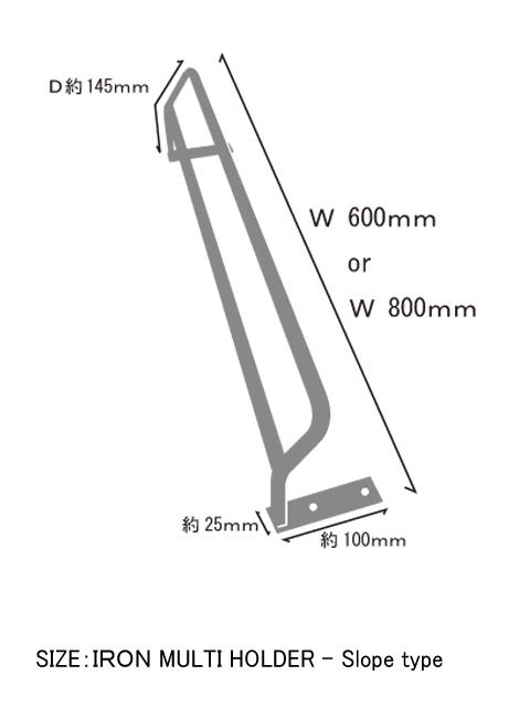 画像4: 送料無料!≪マルチホルダー≫【斜めタイプ W600 アイアン DIY素材 1個単品】 (4)