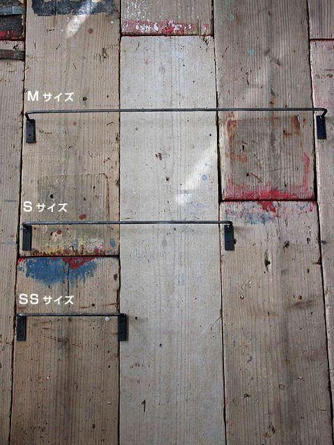 画像4: 送料無料!≪バーハンガー≫【アイアン製 マルチタオルハンガー Mサイズ/DIY素材/1個単品】 (4)