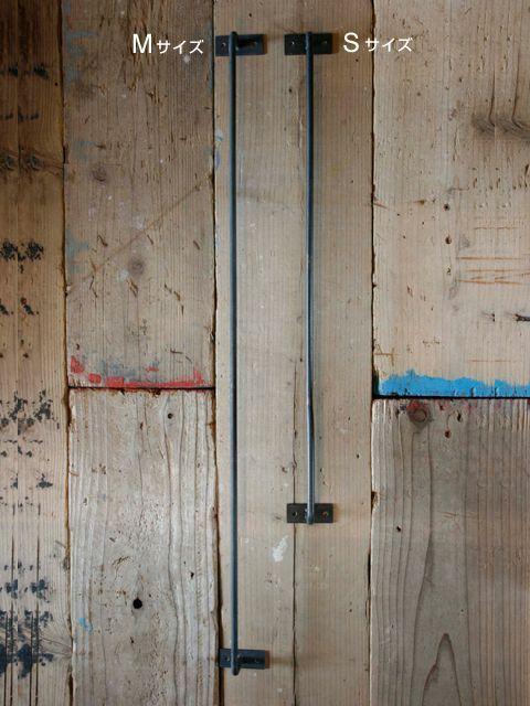 画像4: 送料無料!≪バーハンガー≫【アイアン製 マルチタオルハンガー(太) Mサイズ/DIY素材/1個単品】 (4)