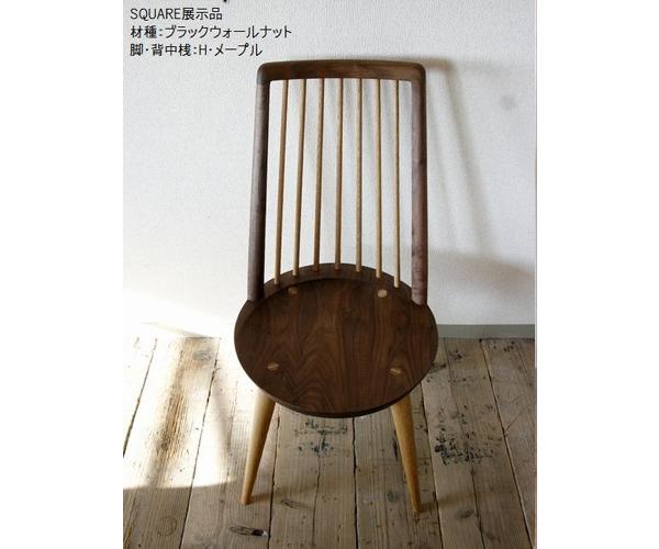 画像2: ≪宮崎椅子≫ bo (2)