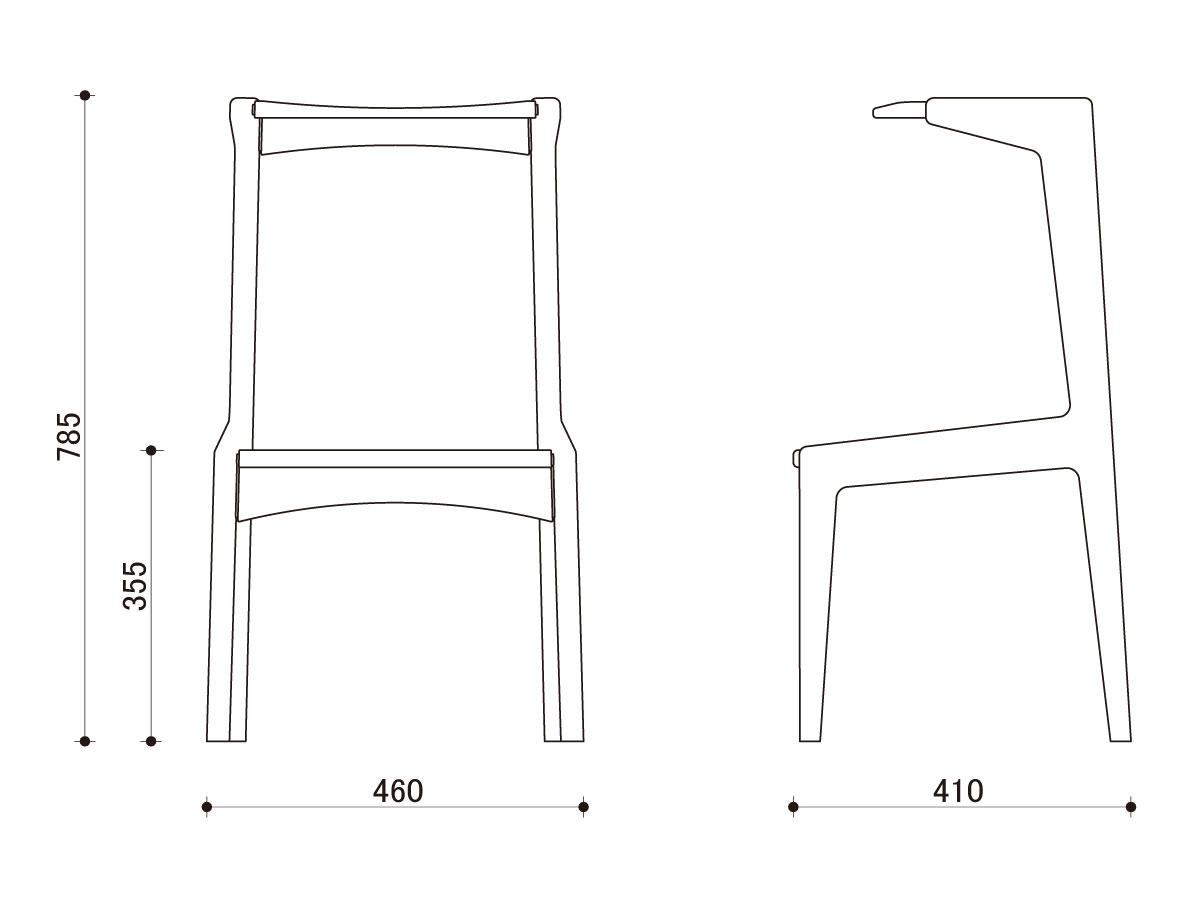 画像4: ≪宮崎椅子≫ beak (4)