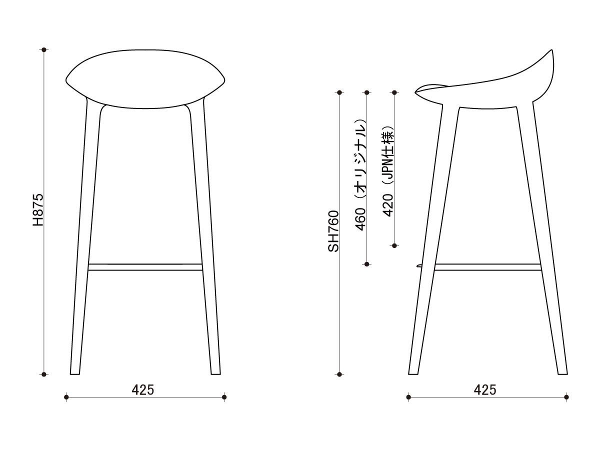 画像4: ≪宮崎椅子≫ BAR Counter chair (4)