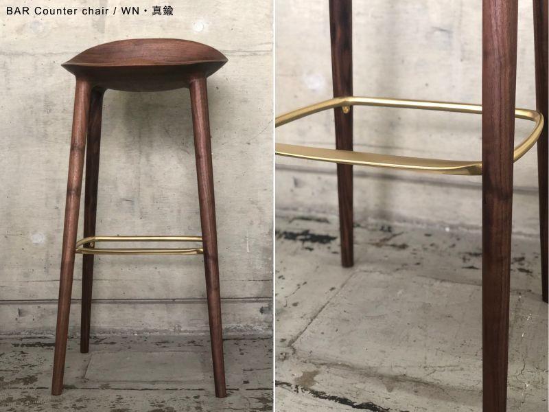 画像5: ≪宮崎椅子≫ BAR Counter chair (5)