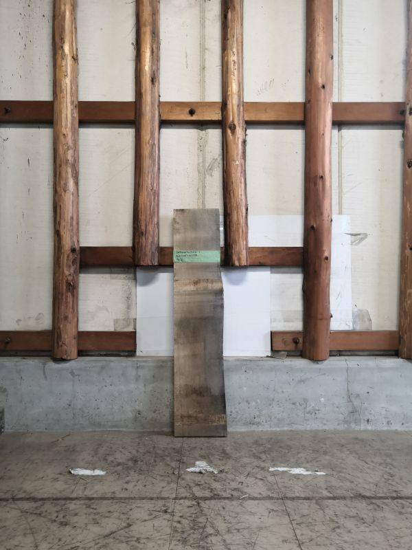 画像1: ≪未加工≫無垢一枚板 タモ W925×D195~210×t35 (1)