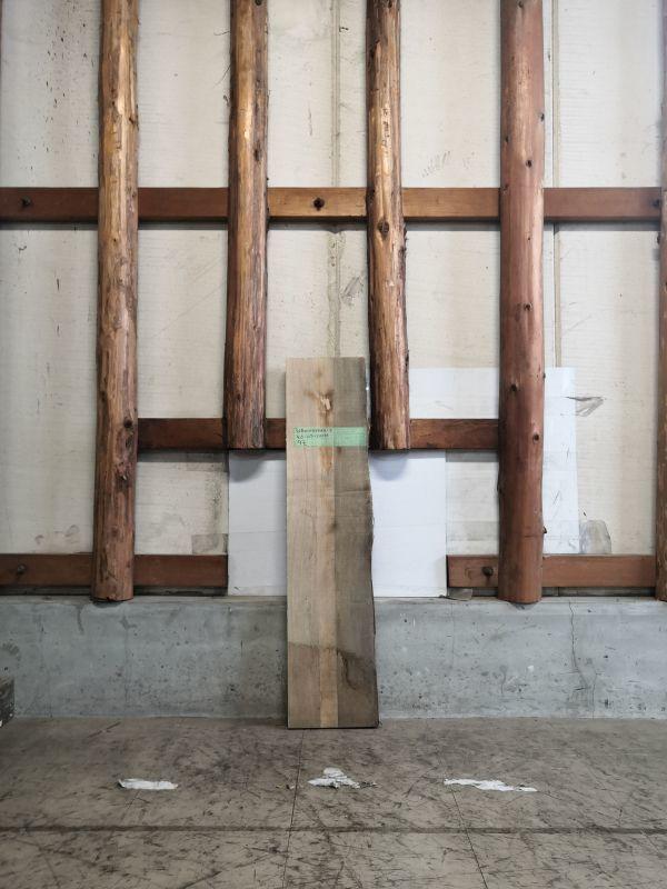 画像1: ≪未加工≫無垢一枚板 タモ W925×D205~220×t35 (1)