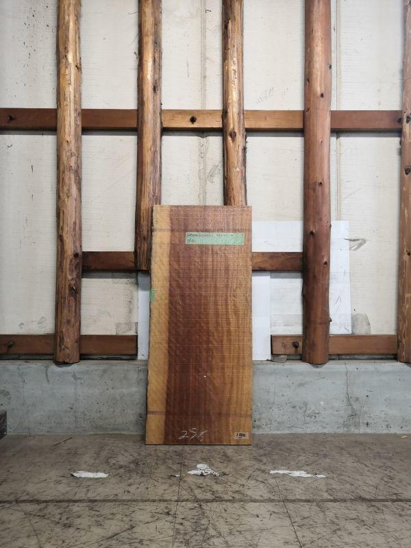 画像1: ≪未乾燥≫無垢一枚板 ボセ  W950×D415×t40 (1)