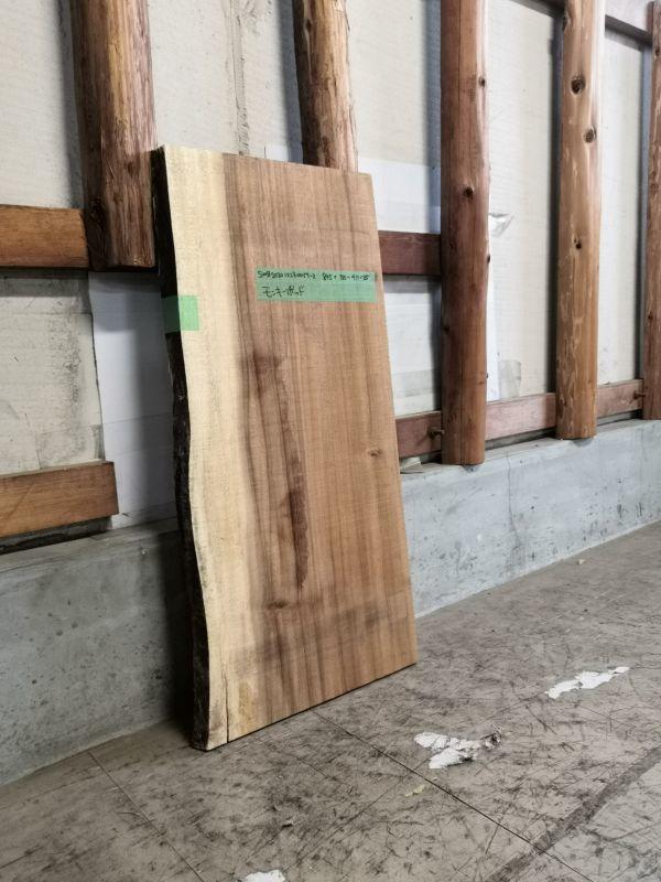 画像2: ≪未乾燥≫無垢一枚板 モンキーポッド  W845×D380~400×t35 (2)